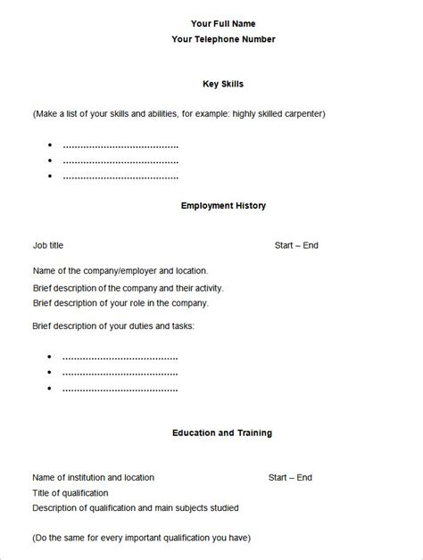 Blank Resume blank resume template bravebtr