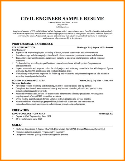 Career Objective For Experienced Civil Engineer Resume 8 career objective sle for engineers cashier resumes