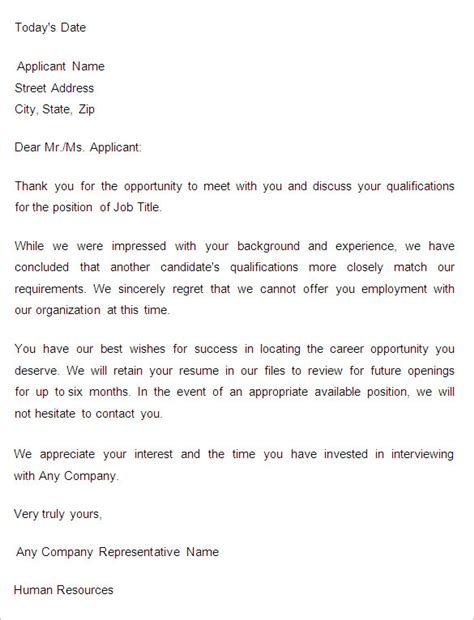 rejection letter template printable