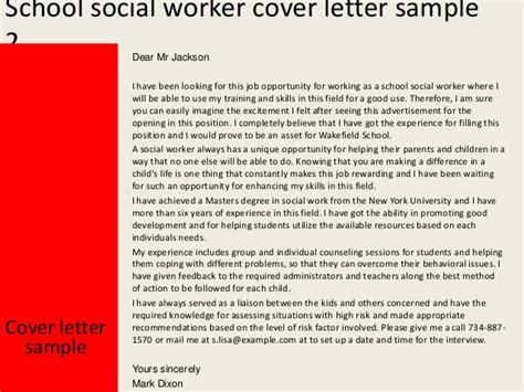 good opening for cover letter school social worker cover letter