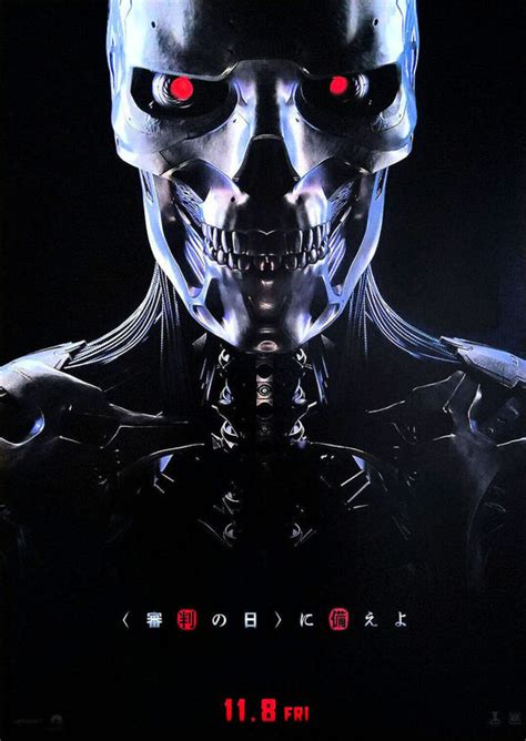 terminator dark fate film  cinehorizons