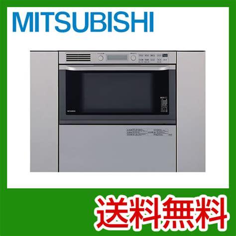 cuisine saine et bio cs ro2 s 三菱 ビルトイン電気オーブンレンジ 200v シルバー 得価 セール
