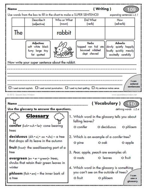 2nd grade common core homework add on pack for my future
