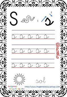 letter s worksheets www okuloncesihersey net worksheets for pre school 23132