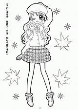 Coloring Anime Pages Print Popular sketch template