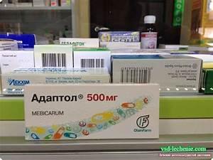 Лекарство адаптол применение