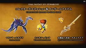 Final Fantasy XIV Expansion Stormblood Release Date