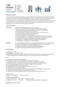 sle resume for hotel manager operations position hotel manager cv template description cv exle resume skills