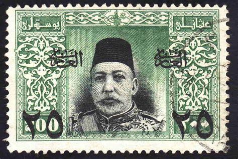 Les Sultans De L Empire Ottoman by L Empire Ottoman Et La Fin Des Sultans Timbre
