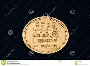 Gold Medal Royalty Free Stock Images - Image: 6477769