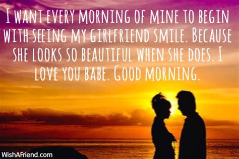 Morning poem for girlfriend