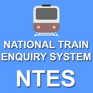 railway app for android ios ntes app