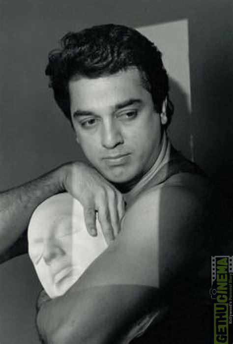 kamal haasan unseen rare photo collection  tamil