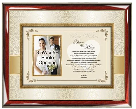 personalized wedding gift  daughter  son  law frame
