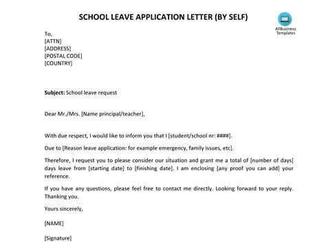 school leave letter by self templates at