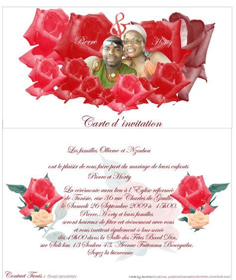 dorothea hildia carte d invitation mariage