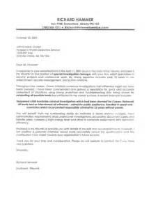 Law Enforcement Cover Letter Sample