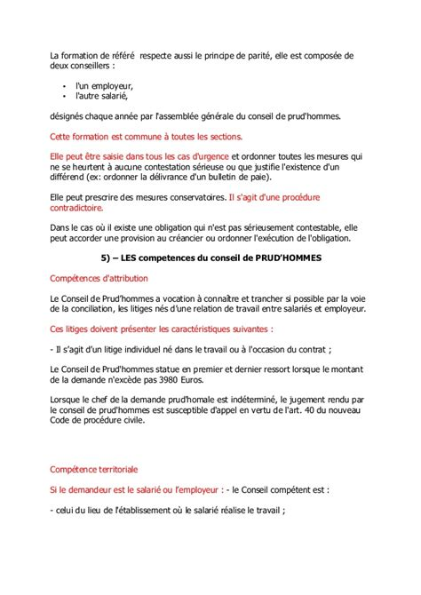bureau de conciliation prud hommes droit des affaires marocain