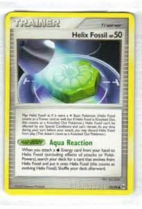 Helix Fossil Pokemon