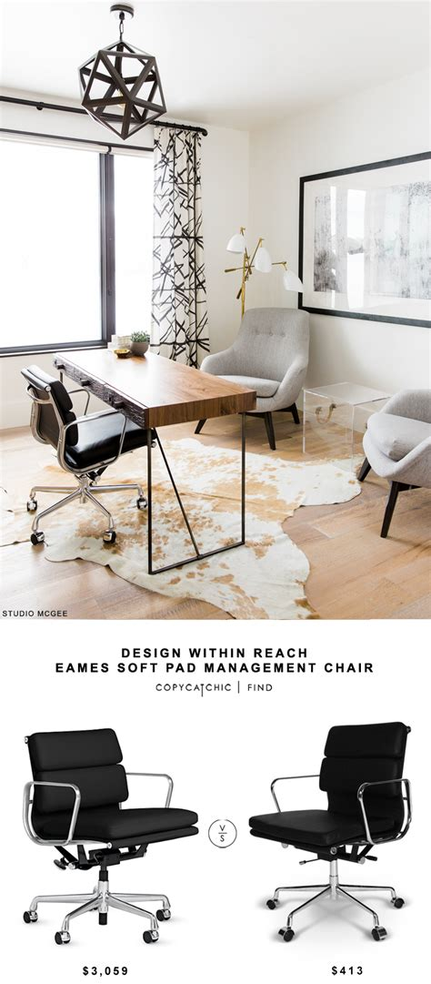 design within reach eames soft pad management chair