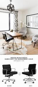 Design Within Reach : design within reach eames soft pad management chair copycatchic ~ Watch28wear.com Haus und Dekorationen