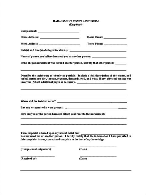 11+ Employee Complaint Form Samples - Free Sample, Example