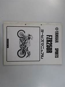 Classic Motorcycle Wiring Diagram
