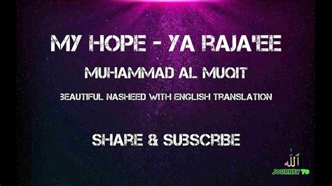 My Hope (allah) Beautiful Nasheed