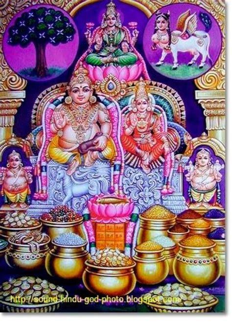 lord kuber indiatimes