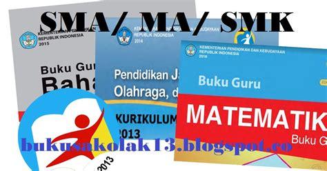 Harga Buku Pkn Erlangga buku paket pkn kelas 10 11 12 kurikulum 2013 sma ma smk