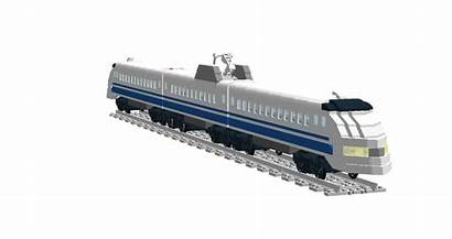 Train Lego Shinkansen Bullet Hikari