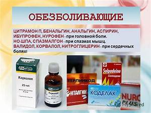 Аспирин при гипертонии от головной боли