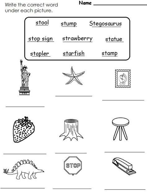 st blend worksheet education station literacy