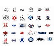 Chinese Car Company Logos  Top Wallpapers