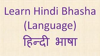 Learn Hindi Grammar Online Cbse Icse Youtube