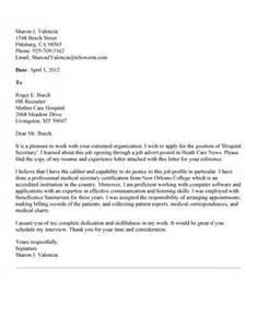 Sample Cover Letter Secretary] cover letter for secretary ...