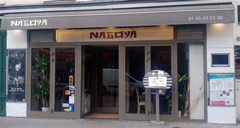 Nagoya à Paris (75