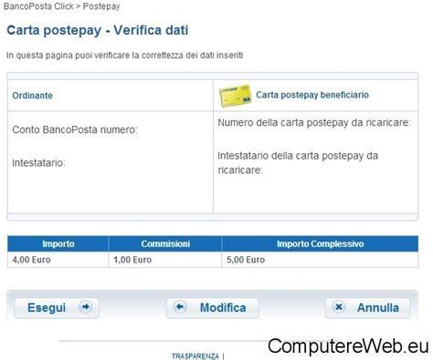 carta banco posta click ricaricare postepay con conto bancopostaclick