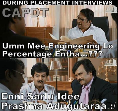 Telugu Movie Memes - 15 best memes from capdt that will make your day uncategorized
