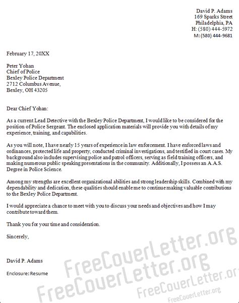police sergeant cover letter sample