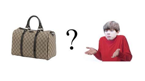 See My by Did U See My Bag