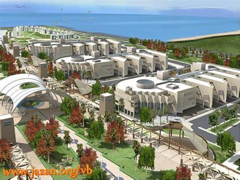 Jazan University , Saudi Arabia   Jazan University , Saudi ...