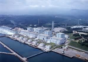 原子力 に対する画像結果