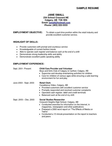 sle of resume for part time by student resume objective for part time best resume collection