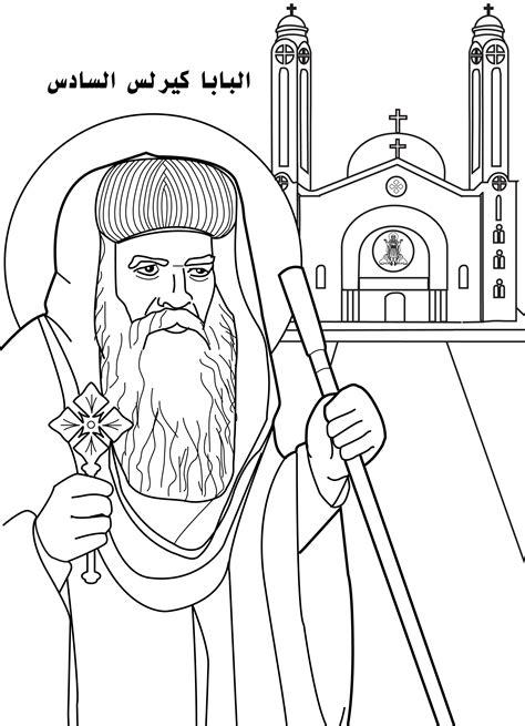 image coloring st pope kirolos vi sor tloyn alkdys