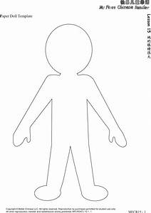 cool free paper doll template photos resume ideas With large paper doll template