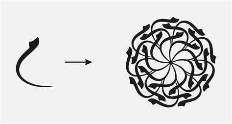Follow these simple steps : Creating beautiful motifs out of simple elements | Islamic patterns, Calligraphy, Geometric