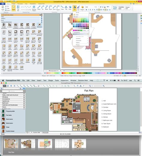 design plan layout software   house floor plans