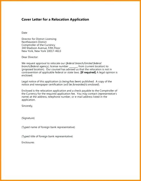 professional cover letter service professional cover letter template customer service cover