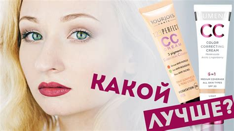 ССкрем что это рейтинг 15 лучших Erborian Red correct Cream Payot Chanel Complete Correction IT Cosmetics Your Skin But Better CC+ SPF 50+